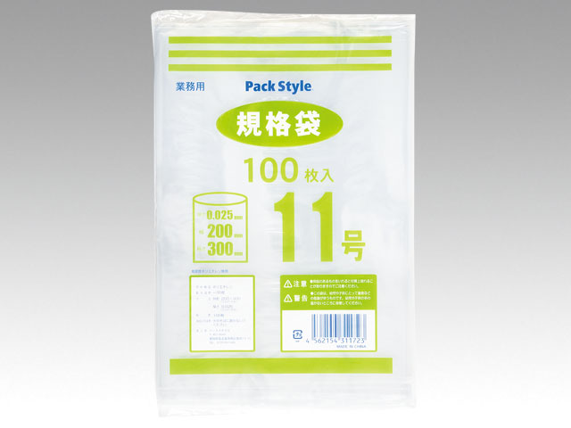PSポリ規格袋 025 NO.11 商品画像